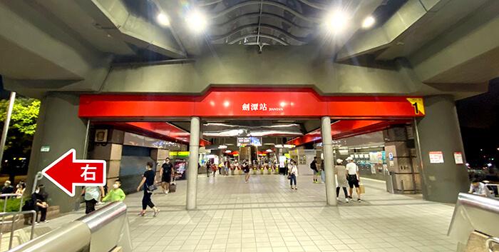 美麗華接駁車, 劍潭站1號出口