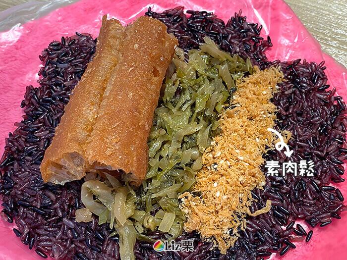 紫米素食飯團, 財源飯團