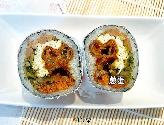 蔥蛋飯糰, 好吃的白米飯糰