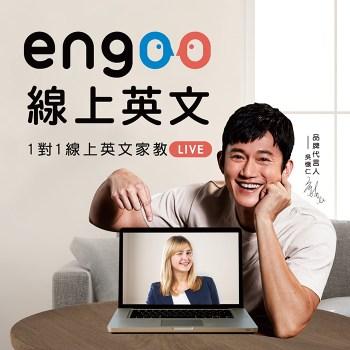 engoo news