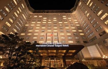 線上預訂-台北喜來登飯店,酒店