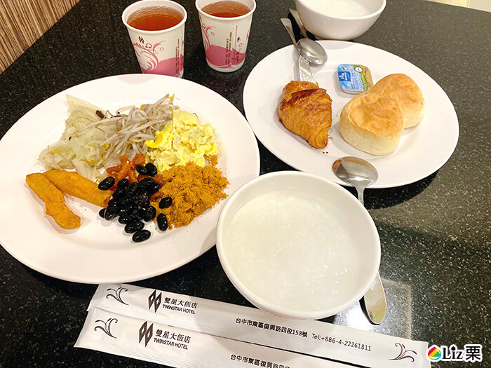 雙星大飯店,附早餐,中式早點