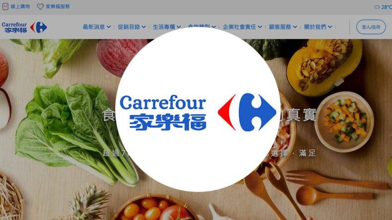 online carrefour platform
