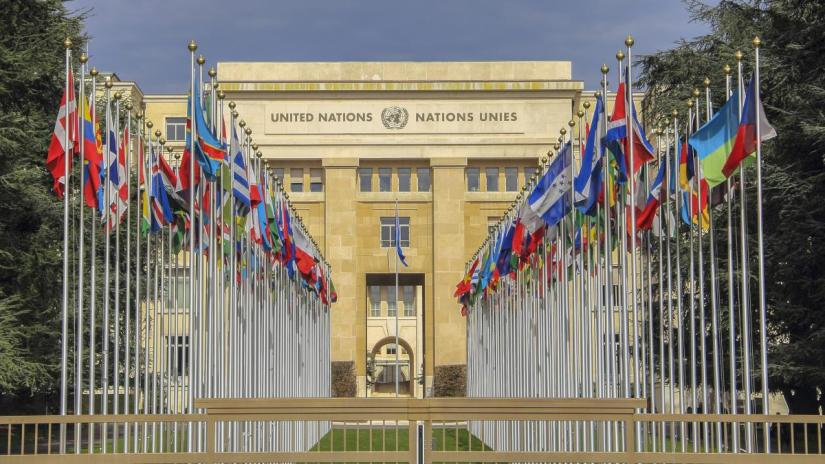 the main gate of United Nations Office at Geneva