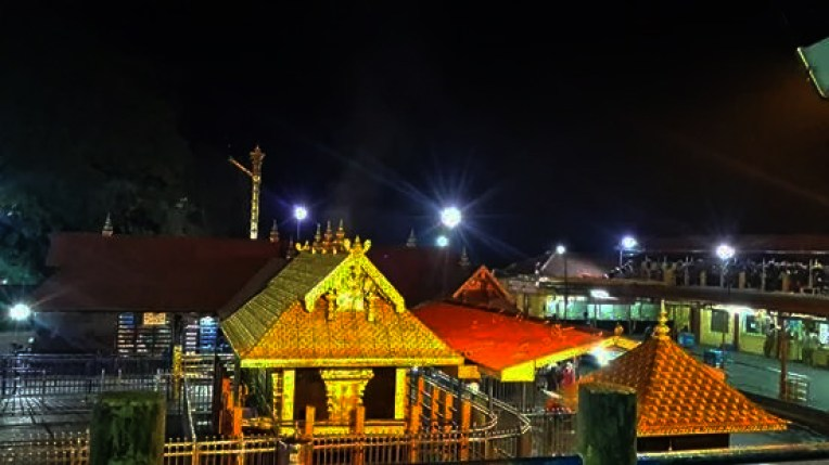 Ayyappa Temple, Sabarimala
