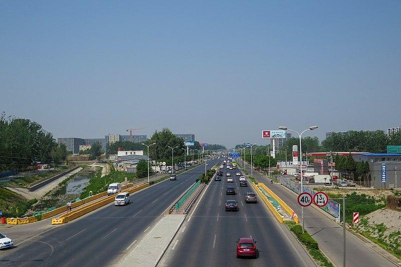 Shunyi District
