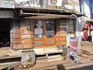 Shop, Pushkar