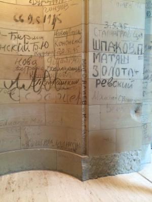 Original outside walls w/Russian Graffiti