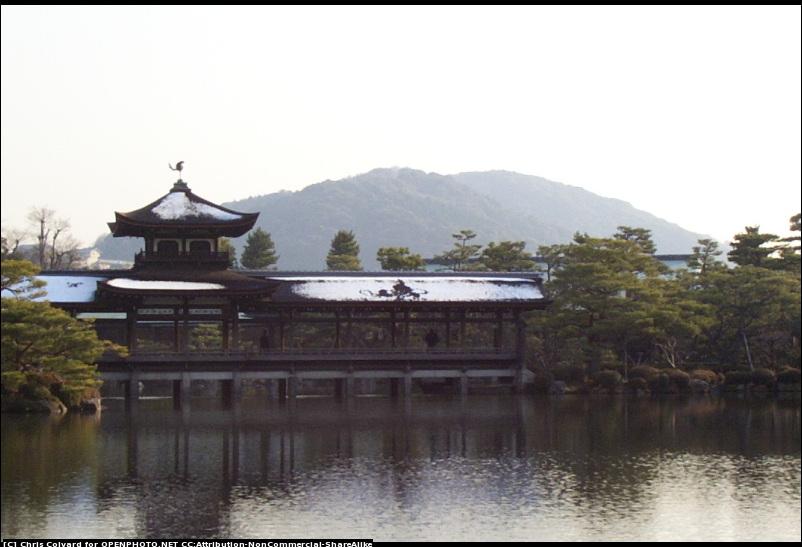 Templo Japonês © Chris Colvard