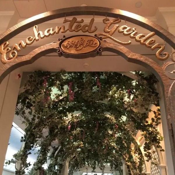 Hong Kong Disneyland Hotel Enchanted Garden
