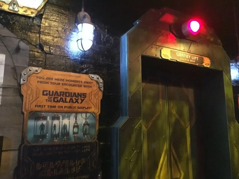 Guardians of the Galaxy - Mission BREAKOUT! - Entering the Gantry Lift