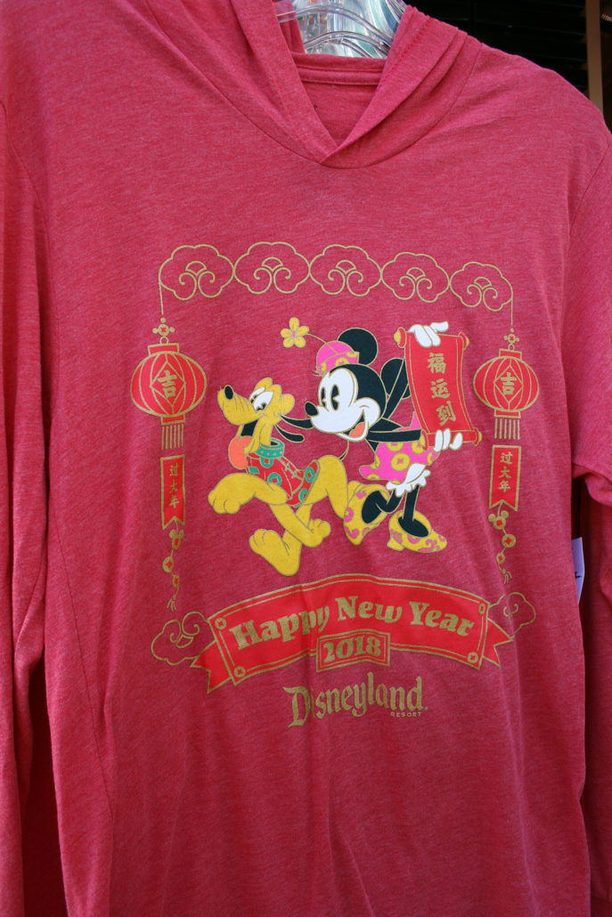 Disneyland Lunar New Year - Event Merchandise Tshirts