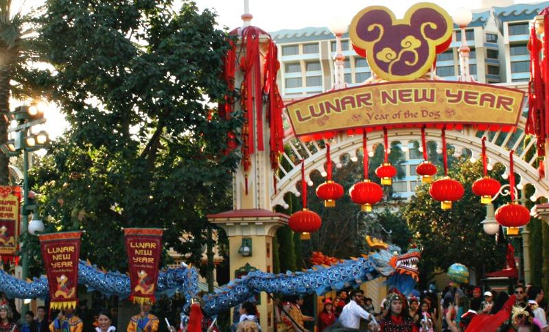 Disneyland Lunar New Year - Festival Entrance