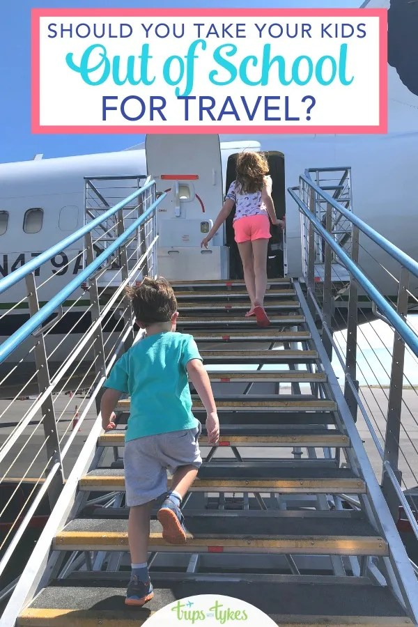 Should you take your kids out of school to travel? Tips for navigating school district rules and pitfalls, how much time away is too much, and when to decide not to take that family trip. #familytravel #travelwithkids #traveltip #tripswithtykes