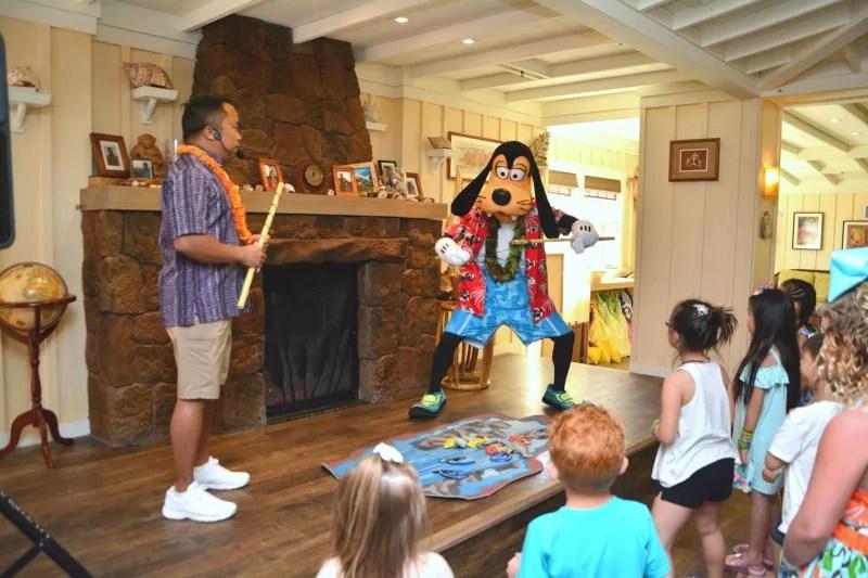 Disney Aulani Auntys Beach House - Goofy at Surfs Up Premium Experience