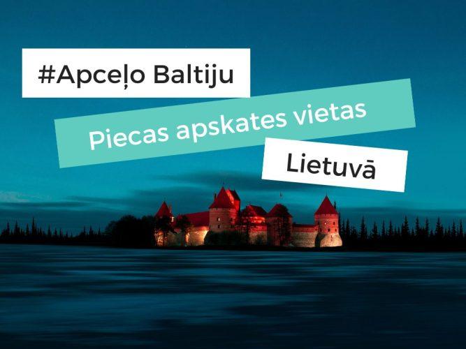 ko apskatīt Lietuvā