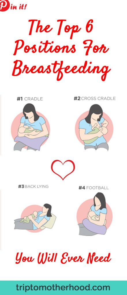 The Top 6 Breastfeeding Positions To Try Today | Trip To ...