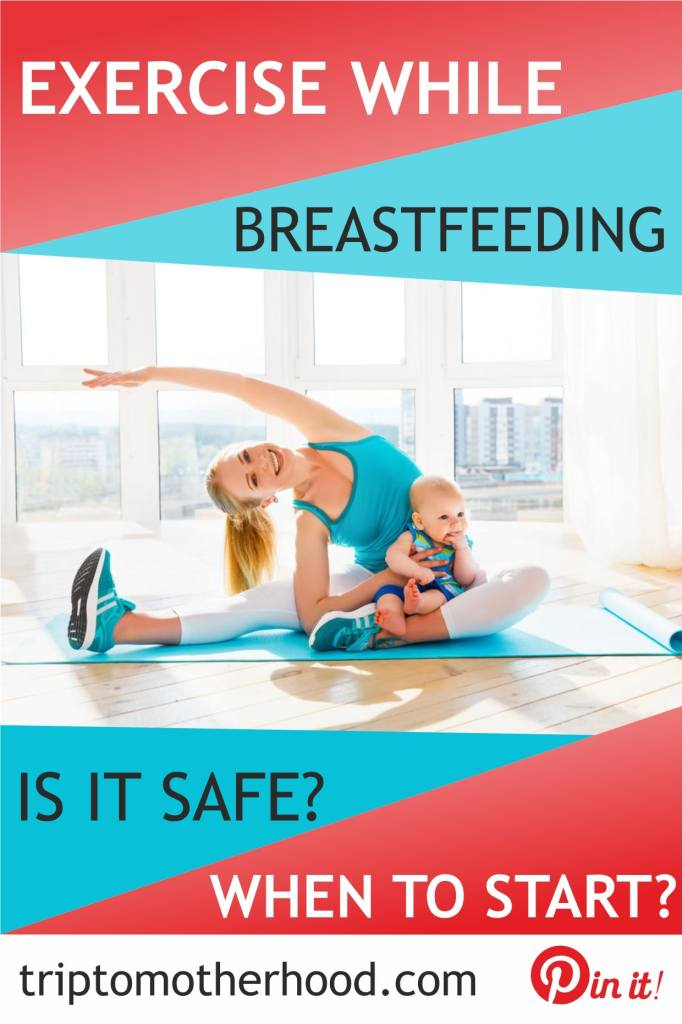 Does working out during breastfeeding affect milk supply? The answer is no. Exercising will NOT affect your milk supply. On top of that, it has some major benefits for a new mom's mental and physical health. The right choice of exercise will help you lose the baby weight faster and help overcome occasional postpartum blues. Learn how to stay fit while breastfeeding and when to start. #breastfeedingandexercise #breastmilksupply #newmomtips