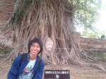 with buddha's head