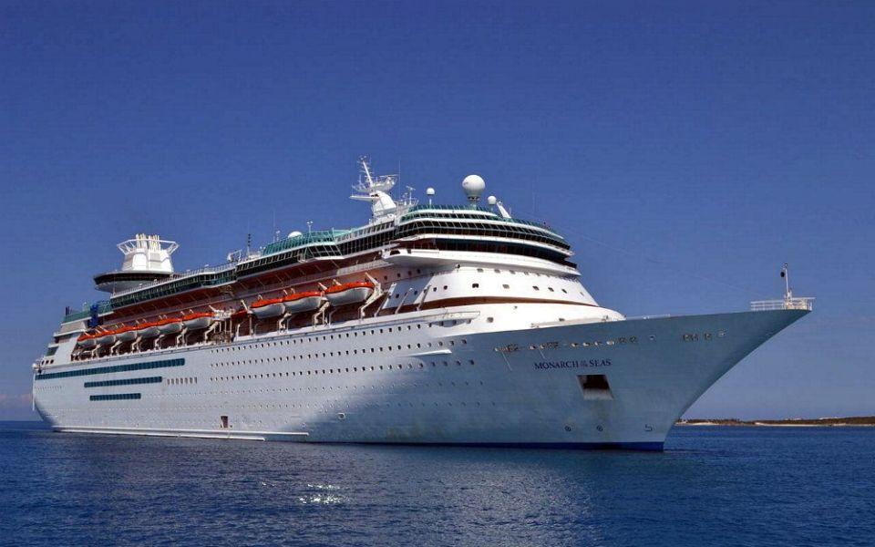 Fiordos Noruegos: 8 días a bordo del Monarch, vacaciones, reservas, viajes, vuelos, Noruega, Mar del Norte, viajes de novios, lunas de miel, Junio 2017, Julio 2017, cruceros
