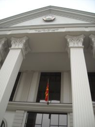 Makedonija: od velebnih palača veće je samo - makedonsko srce