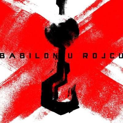 Za pulski poluotok Muzil: Žeželjev Babilon i Greinerovo 'u čemu se sastoji pobjeda?'