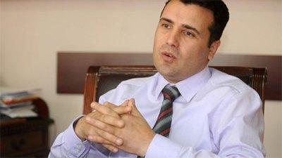 Tamo gdje vječno sunce sja… / Makedonski premijer prisluškivao više od 20 tisuća građana i javnih osoba!