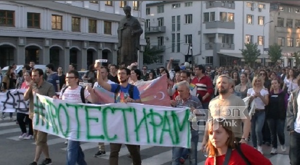 Prosvjednici traže ostavku Gruevskog