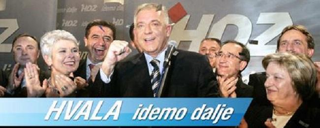 Ilustracija: nekadašnji predizborni plakat HDZ-a