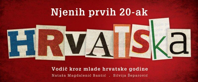 Hrvatska – Njezinih prvih 20-ak: Ipak, Tuđman je bio najzabavnija jingle mašina…