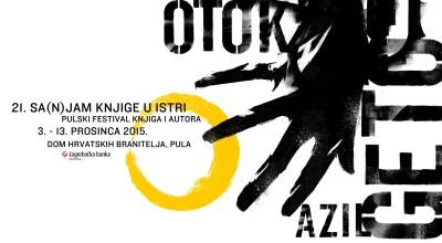 Sa(n)jam knjige u Puli: Otok-Geto-Azil