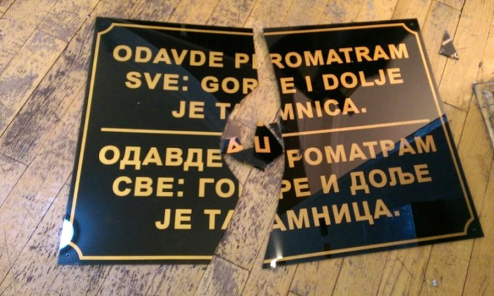 Labrović - razbijanje ploča (2)