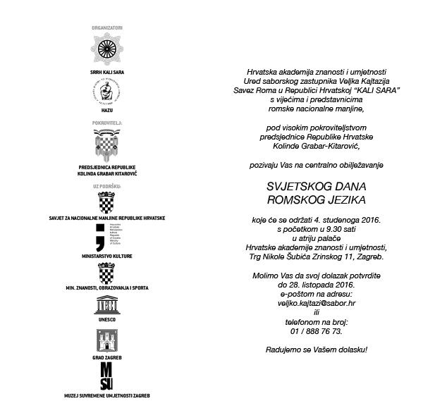pozivnica sdrj 2016.indd
