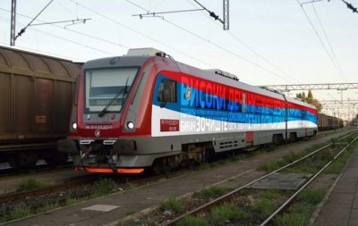 Vlak (foto: Njuz)