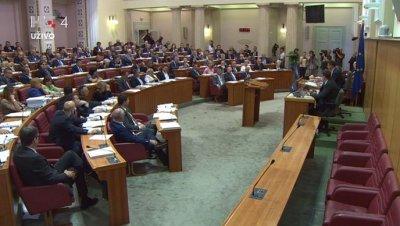 Tijesnom većinom spašena Plenkovićeva vlada