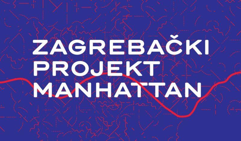 Večeras na Arhitektonskom fakutetu u Zagrebu: Tribina o tzv. Zagrebačkom Manhattanu