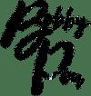 bobby pen blog