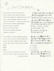 Sayonara Song (front)