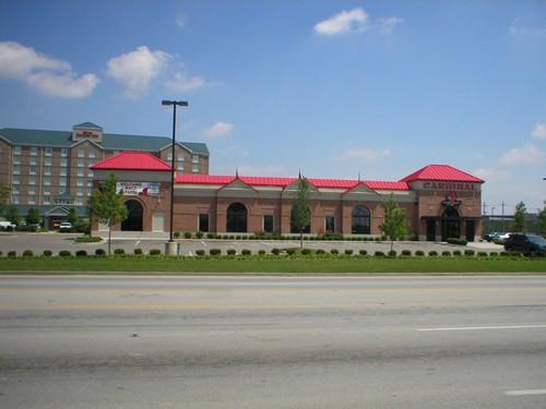 Cardinal Hall of Fame Cafe