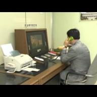 """Pronto, Seul? Parla Pyongyang"""