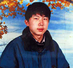 Anh Trần Tương Duệ tại tỉnh Hồ Nam bị đánh chết vì theo Pháp Luân Công (Ảnh: mạng Minh Huệ)