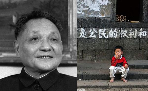 Tội lớn nhất của ông Đặng Tiểu Bình nằm ở chính sách sinh sản theo kế hoạch kéo dài gần nửa thế kỷ.