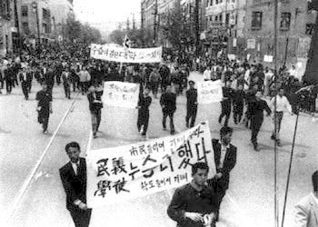 https://i0.wp.com/trithucvn.net/wp-content/uploads/2017/04/4.19-south-korea.jpg