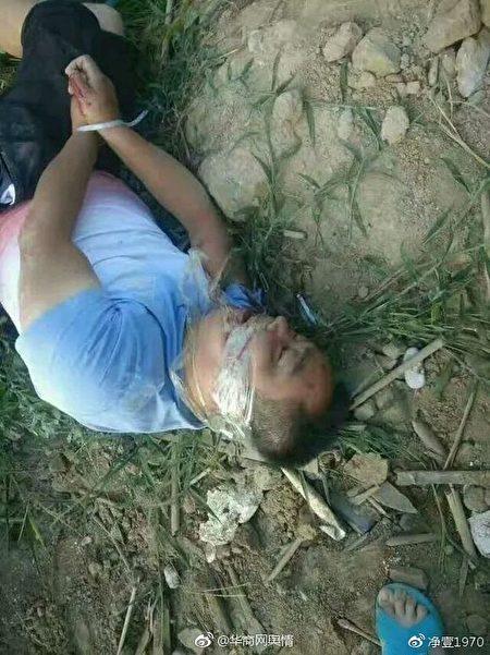 Một người trong nhà ông Ngô bị trói bằng dây nhựa dẻo và vứt ra ngoài đường