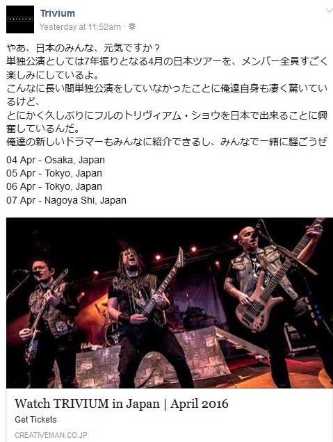 「日本のみんな、元気ですか?」・・・新ドラマーのポールとは?(updated)