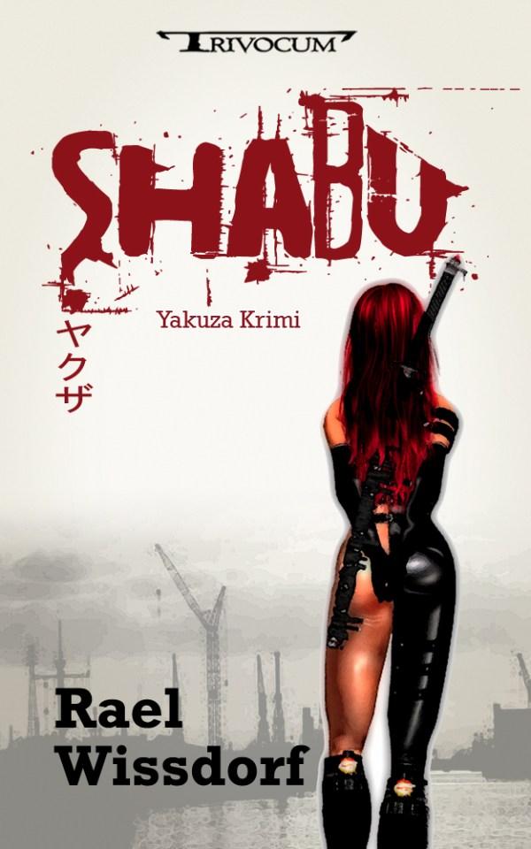 shabu-kindle2016