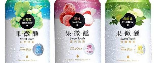 Product Spotlight: Sweet Touch Taiwan Fruit Beer