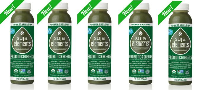 suja elements feat