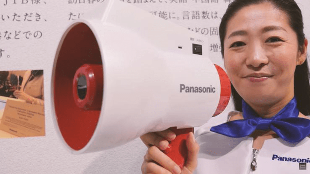 Megahonyaku the megaphone that does translation instantly