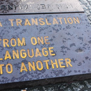 What makes a good technical translation